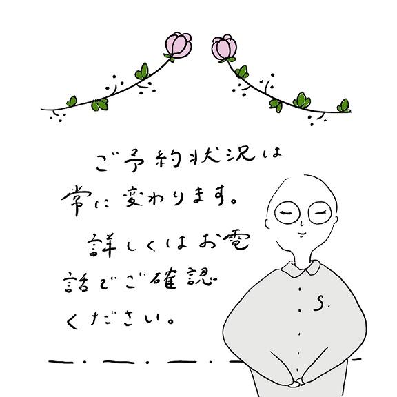 201907141